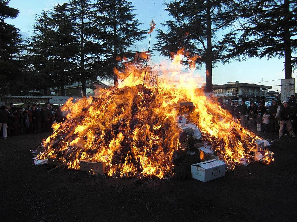 Donto-sai Festival