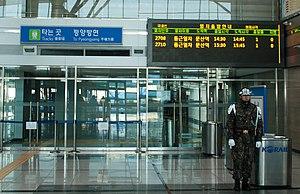 Gyeongui Line - Dorasan Station