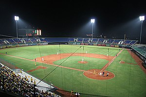 Chinese Professional Baseball League - Douliou Baseball Stadium.