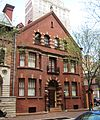Dr. Joseph Leidy House 1319 Locust Street from west.jpg
