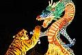 Dragon And Tiger Korean Lantern Festival (175427785).jpeg