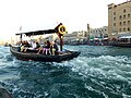 Dubai - Traditional boats - Abra - on the Dubai Creek - القوارب التقليدية - العبرة - على خور دبي - panoramio (3).jpg