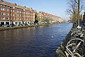 During the day , Amsterdam , Netherlands - panoramio (97).jpg