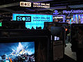 E3 2011 - Sony Online Entertainment booth (5822108187).jpg