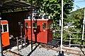 ED51電気機関車.jpg