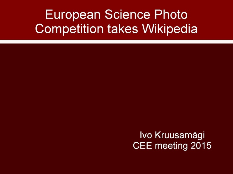 Файл:ESPC presentation CEE meeting 2015.pdf