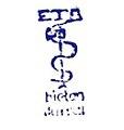 ETAk Euskal Herriari, azken adierazpena (zitilua).jpg