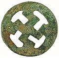 Early-medieval , Brooch (FindID 402607) (cropped).jpg