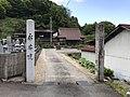 Eitaiin Temple in Tsuwano, Kanoashi, Shimane.jpg