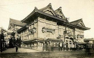 Kabuki-za - Image: Eka 1005