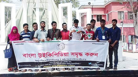 Ekushey Wiki Gathering in Khulna, 2018 - 05.jpg
