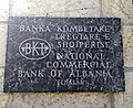 Elbasan - Banka Kombëtare Tregtare - Pjatë (2018).jpg