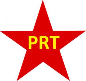 Workers' Revolutionary Party (Argentina) - Image: Emblema del ERP