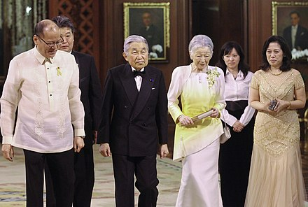 President Aquino with Japanese Emperor Akihito and Empress Michiko on January 27, 2016. Emperor Akihito and Empress Michiko of Japan during their arrival at the Malacanan Palace for the State Dinner 012716.jpg