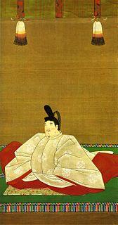 Emperor Go-Murakami Emperor of Japan