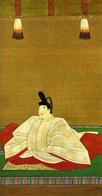 Emperor Go-Murakami.jpg