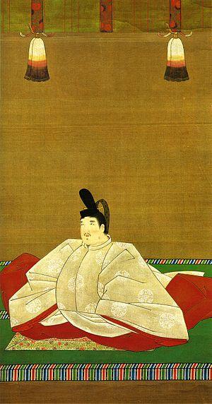 Emperor Go-Murakami - Image: Emperor Go Murakami