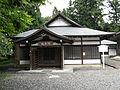 Enryakuji zuiun'in.jpg