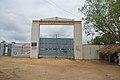 Entrance - Sardar Vallabhbhai Patel Purva Madhyamik Vidyalaya - Raipura - Chitrakoot 2014-07-06 7243.JPG
