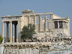 Erecteion, Acrópolis