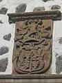 Escudo heraldico-puerto de la cruz-tenerife - panoramio.jpg