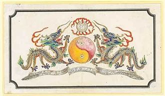 John Alexander Agnew - An unadopted hand-drawn essay for the 1878–83 Large Dragon stamps of China bought by John Agnew from Sir Robert Hart. Subsequently acquired by Sir Percival David and latterly by Meiso Mizuhara.