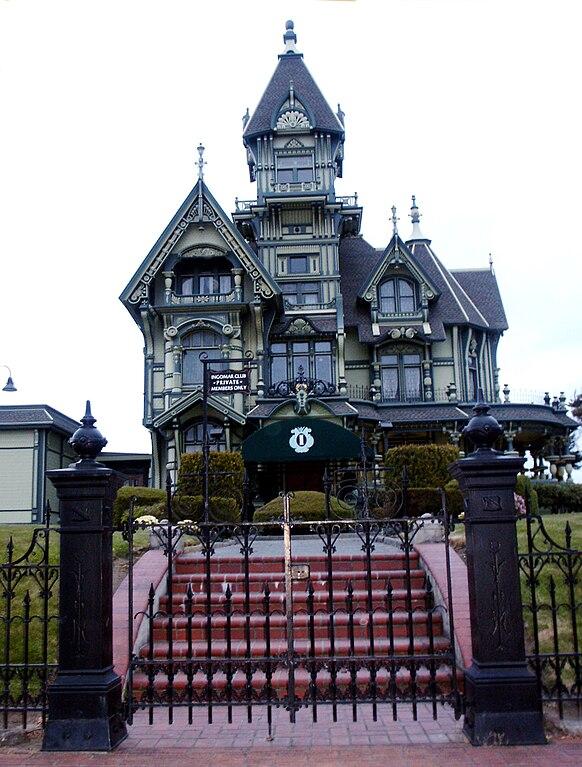 File eureka ca carson victorian wikimedia for Eureka house