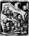 Evénement, rédaction, par H. Meyer (Sifflet, 1875-01-10).jpg