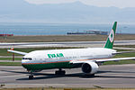 Eva Airways, B777-300, B-16709 (18385382221).jpg