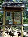 FLT M31 4.1 mi - DEC kiosk at Big Pond parking - panoramio.jpg