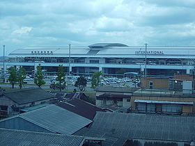 Image illustrative de l'article Aéroport de Fukuoka
