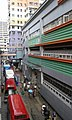 Fa Yuen Street Municipal Services Building 03.jpg