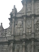 Facade of the Cathedral of Saint Paul IMG 5393.JPG