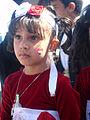 Face from Sana'a 05.JPG