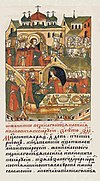 Facial Chronicle - b.18, p. 058 - Vasiliy III and S.Saburova's wedding.jpg