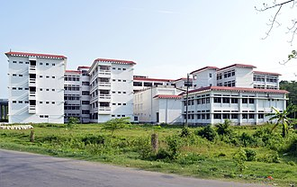 University of Chittagong - Image: Faculty of Biological Science at University of Chittagong (03)