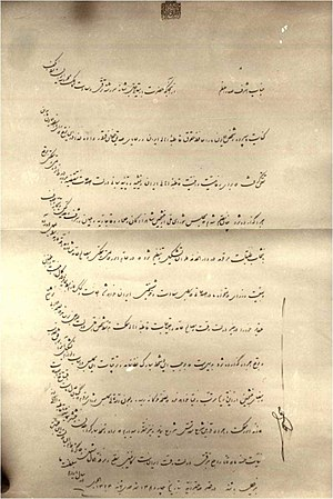 Persian Constitutional Revolution - The royal proclamation of Mozaffar ad-Din Shah that agree the Constitutional monarchy on August 5, 1906.