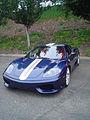 Ferrari 360 challenge (3372935613).jpg
