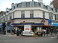 Finchley Road Underground station - geograph.org.uk - 2025700.jpg