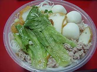 Malaysian Chinese cuisine - Fish ball with rice vermicelli