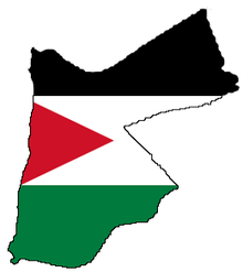 Flag-map of Jordan.png