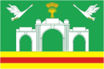 Flag of Kuban (Krasnodar krai).png