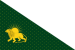 Flag of the w:Mughal Empire (existed 1526-1857)