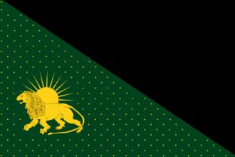 Kalhora dynasty - Image: Flag of the Mughal Empire
