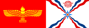 Flag of the Suryoye (Arameans and Assyrians).png