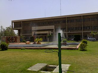 Chaudhary Charan Singh Haryana Agricultural University - Fletcher Bhawan, administrative office of the university.