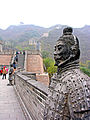 Flickr - archer10 (Dennis) - China-6446.jpg