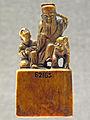 Flickr - archer10 (Dennis) - DSCN8201 - The Official Seal.jpg