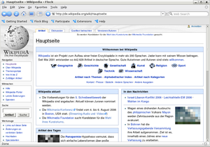 Flock browser on the English Wikipedia home page.