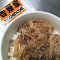Forgot I had these in the freezer. -yoshinoya -beefbowl -instantdinner (17853684846).jpg